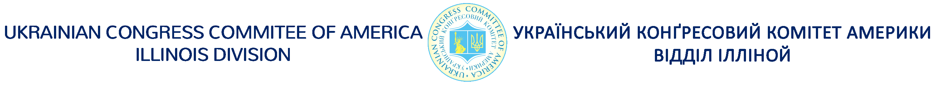 Ukrainian Congress Committee of America